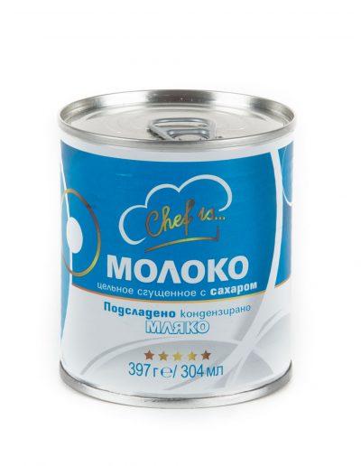 Подсладено кондензирано пълномаслено мляко Молоко 397 г